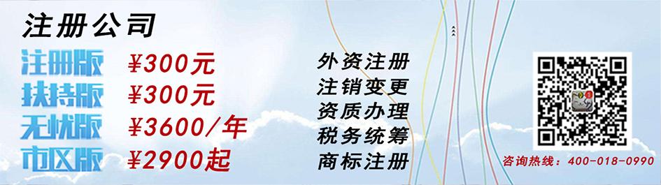张江自贸区注册公司