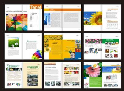 2017年上海注册图文设计公司地址、营业范围讲解