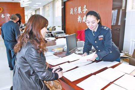 2017年上海申请一般纳税人的认定条件