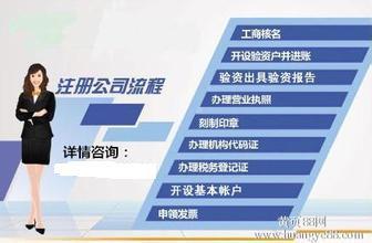 在上海注册一人有限公司需哪些条件?