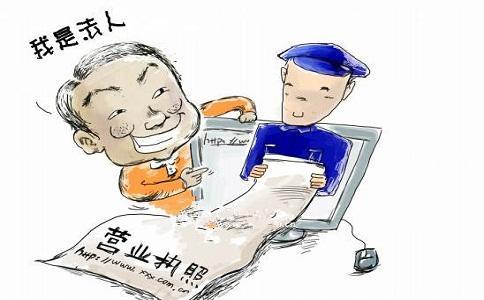 企业代理注册公司