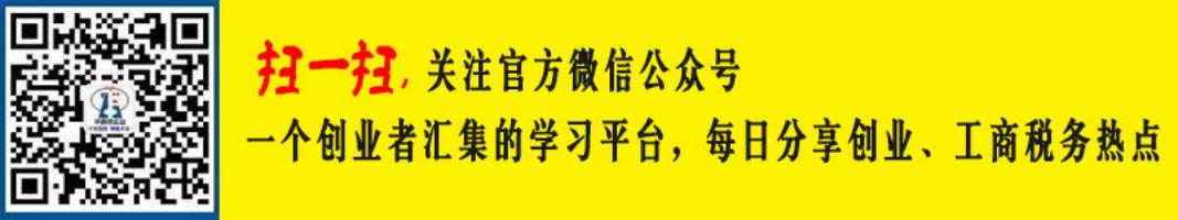 上海小编代理注册前海公司
