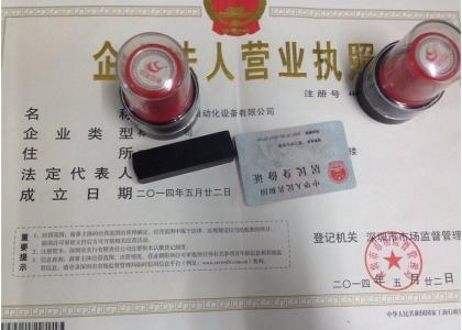 上海宝安内资公司注册需要了解哪些内容