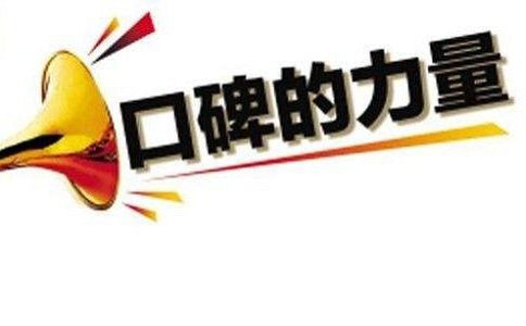 上海口碑好的财务公司