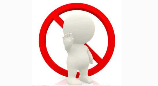 上海公司不要买发票,要做好做好记账报税工作避免麻烦了。