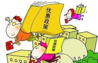 上海前海注册公司的流程步骤与优惠政策?2
