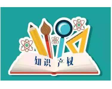 注册上海公司后申请专利
