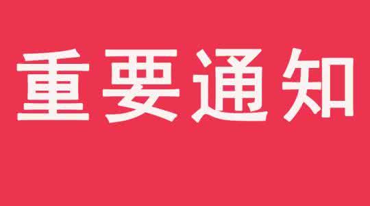 """2017年7月1日起,上海注册公司要红本租赁合同""""是真的吗?"""