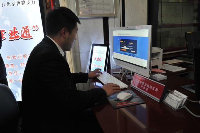 江西省工商注册登记向银行网点延伸