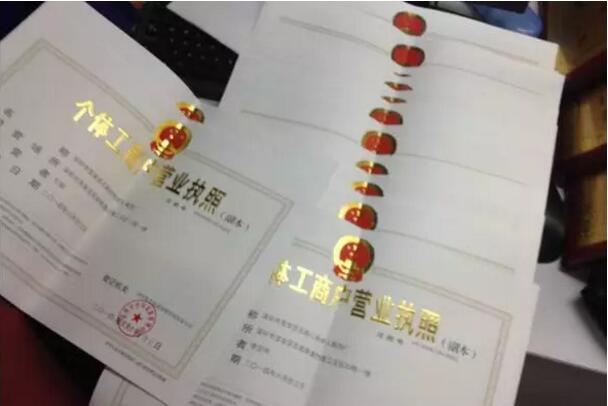 上海公司注册新规定