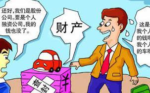 个人独资公司的利于弊分析——上海公司注册