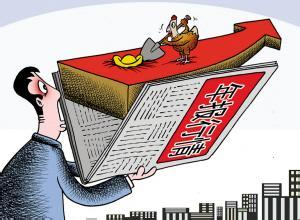 2017年企业年报需要公示哪些信息?