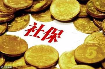 上海公司注册后怎么开通社保账户?4步搞定,就是这么方便!