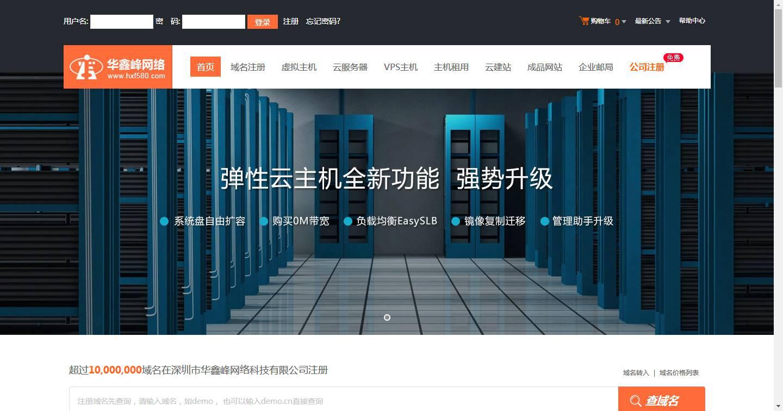 注册上海公司之后怎么网站建设