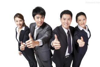 2017上海注册公司注册资本的最新规定