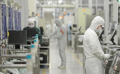 在上海注册一家半导体科技类公司需要什么条件及材料?