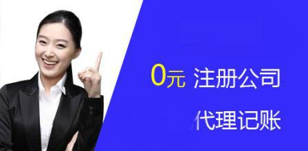 公司章程存在的3大问题分析——上海公司注册