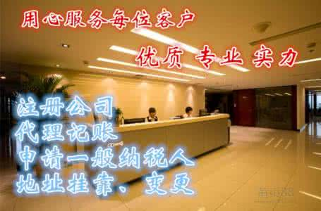 2017年上海公司怎么办理电子营业执照而且多少钱?