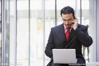 无办公场所注册公司条件和流程有什么?