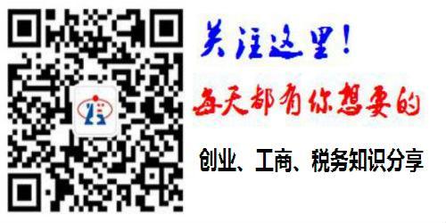 2017年上海工商注册地址如何选址?
