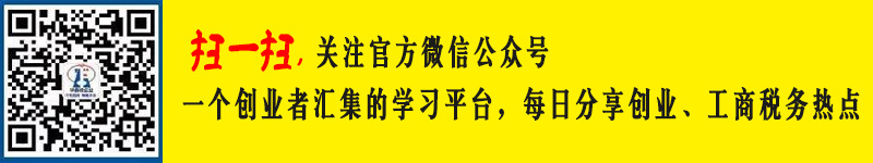 小编注册上海公司
