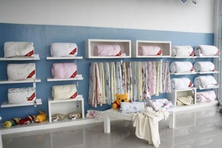 在上海注册一家家纺公司的条件材料及其经营范围?