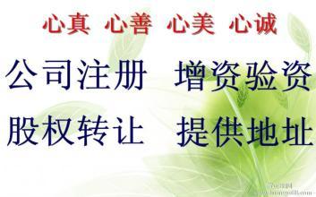 今年上海注册股份有限公司需要什么条件?汇总介绍