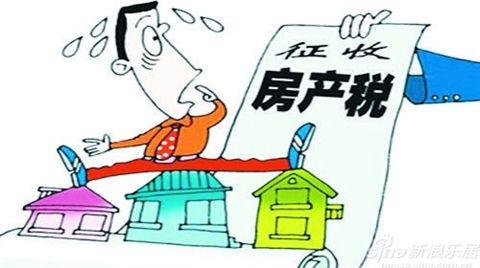 公司交房产税