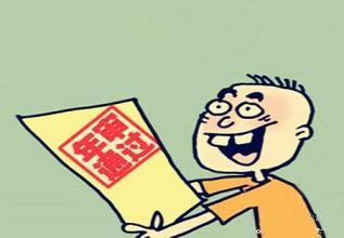 详细介绍上海外资公司注册的类型有哪些?