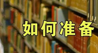 上海注册分公司办理营业执照需准备材料汇总
