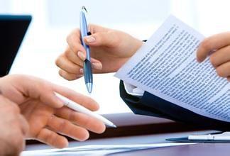 分析新注册公司对企业查名有哪些要求?