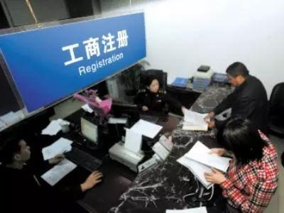 在太原,工商注册登记更方便了!能在银行办