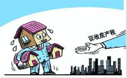 公司房产税是什么意思